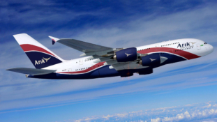 AMCON injects N1.5bn in Arik Air