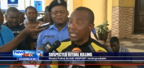 Suspected ritual Killing and rape of 8 year old girl: Police arrest uniport undergratuate