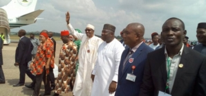 PHOTOS: Buhari arrives Enugu Airport to begin first visit to S/East