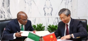 CBN signs $2.5bn swap deal with China