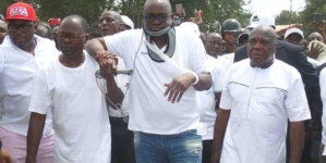 Fayose: I am in charge of this state by 80%, I must win this election