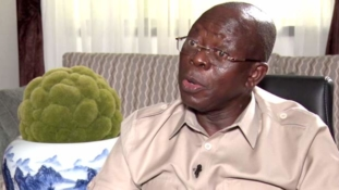 Imo APC backs Oshiomhole on governorship candidate