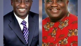 Ikpeazu vs Oga; Justice Amina Augie withdraws from case