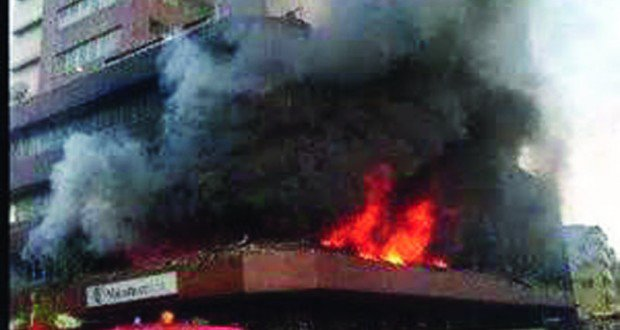 Fire guts accounts section of Ebonyi government house