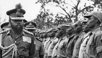 Psychological effect of paying pension to Biafran police