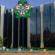 Forex market gets $210 million CBN Boost