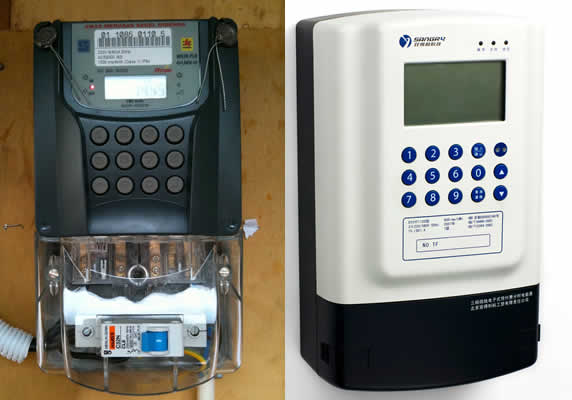 Electricity customers can get meters, pay later —NERC