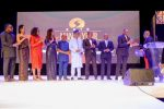 Fidelity bank honoured at the 2019 Silverbird Man of the Year Awards